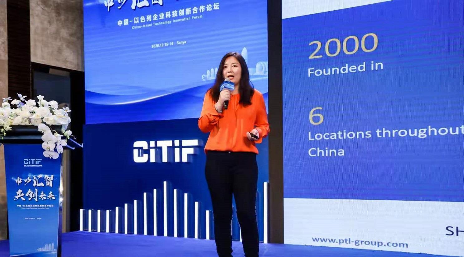 PTL Group's operational support for startups. Jun Peng
