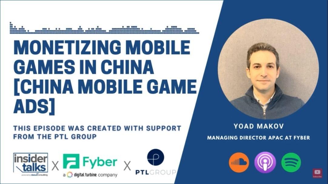 מחברת סטארטאפ לענקית פרסום דיגיטלי בסין - Fyber